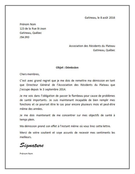 Exemple De Lettre De Démission Simple Sans Préavis Lettre De D 233 Mission Mod 232 Le Gratuit Application Letter