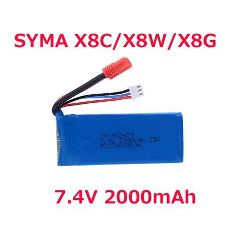 Syma X8hw Drone Battery pin syma x8hw x8hg global drone gw180hw 2000mah flycam