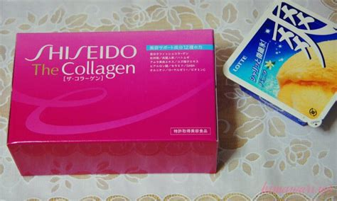 Himawari Collagen sẵn s 224 ng cho tuổi 25 in japan