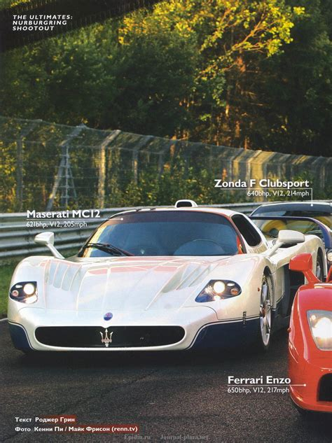 maserati mc12 red 100 maserati mc12 red cool maserati mc12 picture