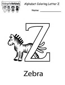 letter z worksheets to print activity shelter