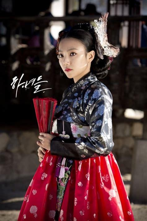 korean tv period dramas of 2011 the korea blog video added new teaser trailer and stills for the korean