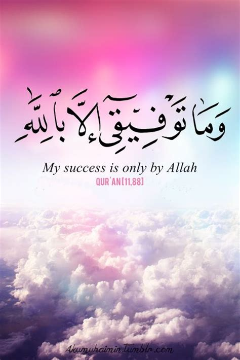 quran wallpaper pink 132 best images about islamic quotes on pinterest muslim