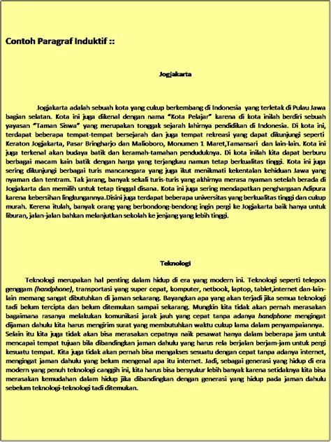 contoh surat jaman dahulu wisata dan info sumbar