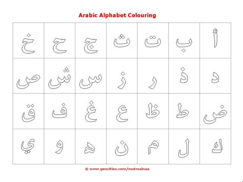 urdu alphabet coloring pages urdu alphabet worksheets kindergarten urdu best free