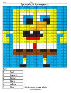 spongebob squarepants basic subtraction coloring squared