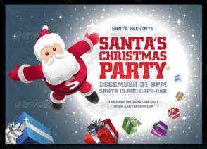 search results for free printable christmas party
