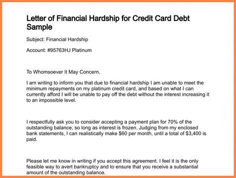 9 financial hardship letter sales intro letter