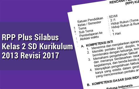 administrasi rpp dan silabus lengkap kurikulum 2013 review ebooks rpp plus silabus kelas 2 sd kurikulum 2013 revisi 2017