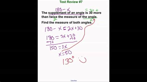 supplement and complement angles geometry mini lesson 8 supplement and complement of an