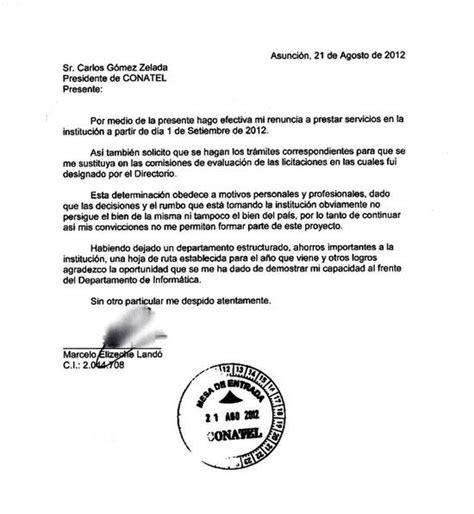 acuerdo ministerial 0087 finiquito por renuncia voluntaria 2016
