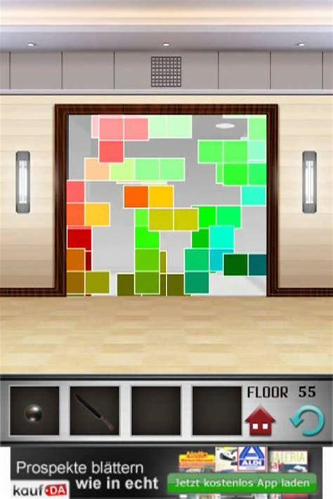 100 Floors Level 55 Solution by 100 Floors Level 1 55 Walkthrough L 246 Sungen Solution Iphone