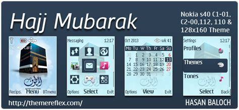 themes hd c1 search results for 206 kb themes 4 c1 calendar 2015