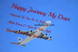 happy journey  dear wishes  pictures  guy