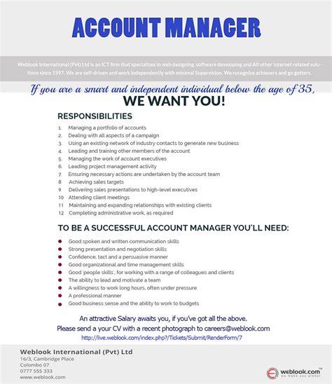 account manager vacancy in sri lanka