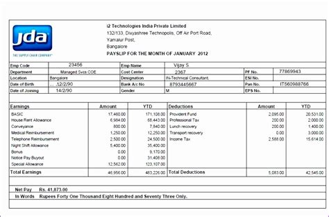 download pattern excel 8 uk payslip template excel exceltemplates exceltemplates
