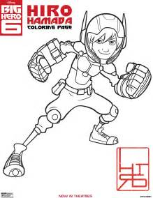 big coloring pages big 6 coloring pages activity sheets and printables