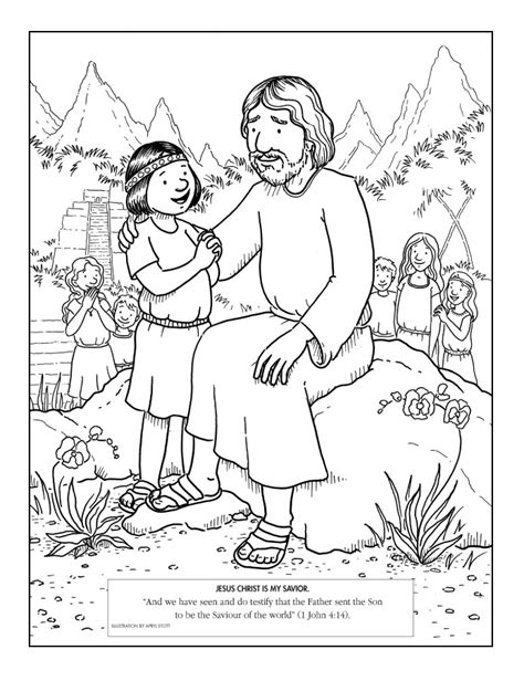 free jesus my friend coloring pages