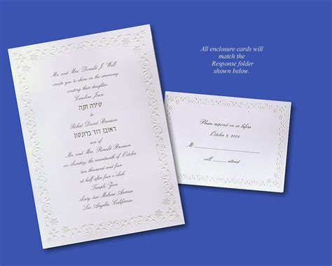 hebrew wedding invitations wording the symbolism in wedding invitations
