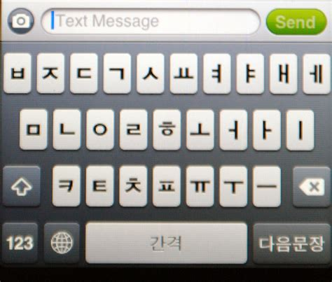 Letter Keyboard image gallery korean alphabet keyboard layout