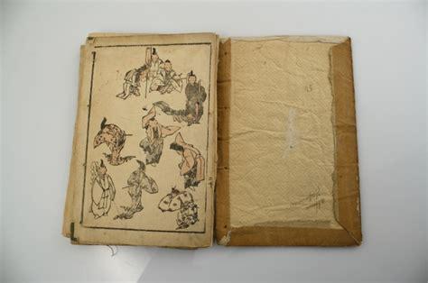 sketchbook japanese band japanese katsushika hokusai sketchbook