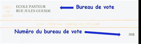 secr騁aire de bureau de vote parti socialiste de gagny primaires citoyennes 224 gagny