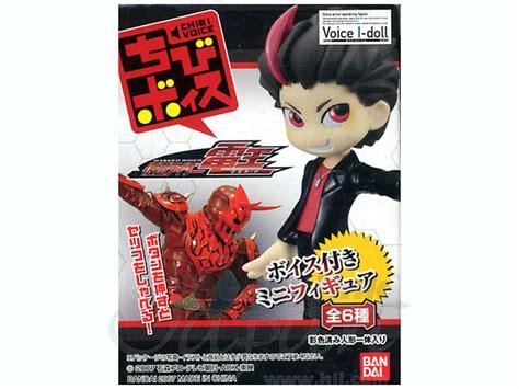 Chibi Deformed Kamen Rider Skull And Trading Card chibi voice i doll kamen rider den o 1 box 12pcs by bandai hobbylink japan