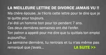 la meilleure lettre de divorce que j ai vu dans ma vie