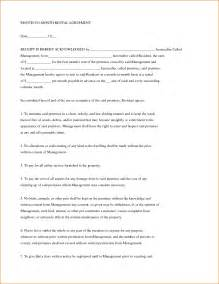 rental agreement month to month template 8 month to month rental agreement form printable receipt
