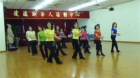 tutorial dance on ding dang ding dang darn it line dance dance teach youtube