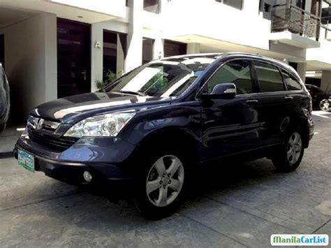 Alarm Mobil Model Bt555 Crv All New Crv Grand Crv 1 honda cr v automatic 2015 for sale manilacarlist