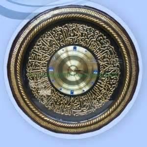 Jam Dinding Kaligrafi Standar 453 kaligrafi kuningan jam dinding ayat kursi kaligrafi
