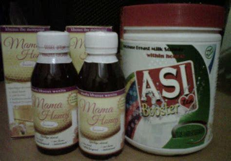 Jual Freezer Asi Semarang jual asi booster tea pelancar asi murah di semarang jawa