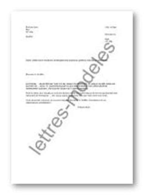 Type De Lettre Entreprise Mod 232 Le Et Exemple De Lettres Type Faillite D Une Entreprise