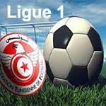 Calendrier Foot Ligue 1 Tunisie 2014 Calendrier Chionnat Tunisien De Football Ligue 1