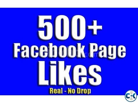 facebook fan page followers facebook fan page like follow post likes etc clickbd