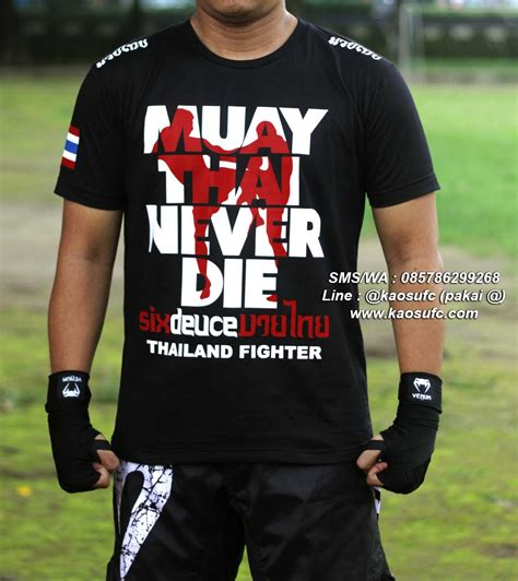 Elite Kaos jual kaos muay thai murah hanzo elite fight gear kaosufc