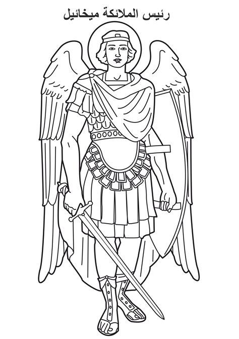 archangel coloring page coptic saints l to p