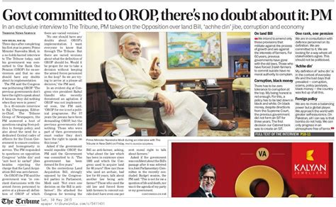 One Rank One Pension Latest News | no doubt about it government committed to orop scheme