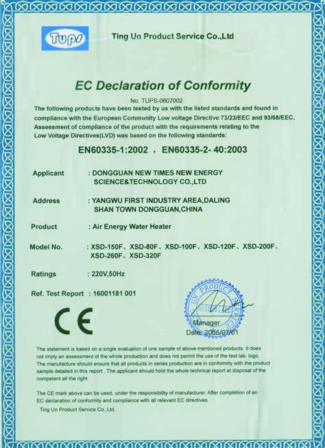 ce certificate of conformity template ce marking declaration of conformity k k club 2017