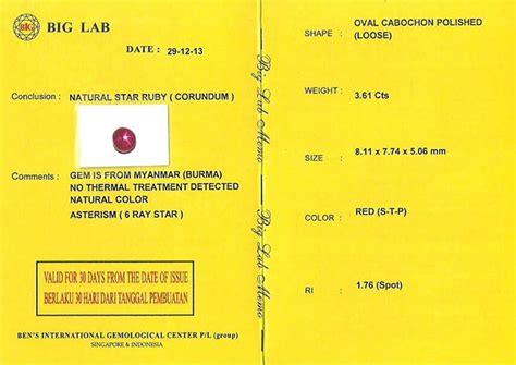 6 6 Ct Ruby Mirah Delima Memo no heat ruby mirah delima burma rbs 277