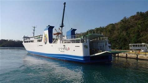 japanese fishing boat plans boats for sale japan boats for sale used boat sales