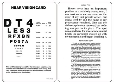 printable near eye chart near vision card