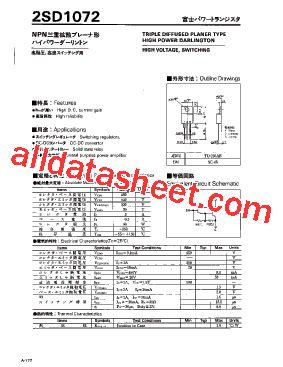 et191 transistor datasheet 2sd1072 fiche technique pdf list of unclassifed manufacturers