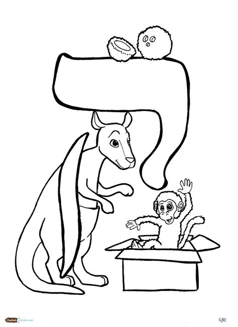 aleph bet pges colouring pages