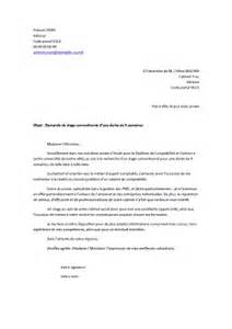 Cv Curriculum Vitae by Lettre De Motivation Pour Un Stage En Comptabilit 233