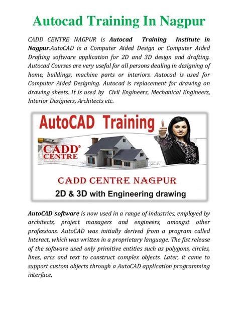 Autocad Tutorial Nagpur | autocad training in nagpur autocad classes in nagpur