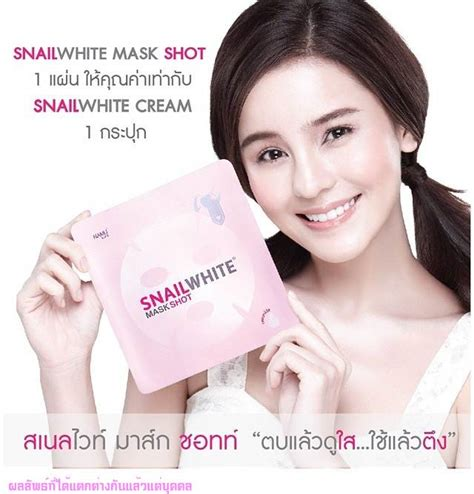 Sale 5 Gram Snail White Original Thailand snail white mask whitening bright repair renew recovery thailand best selling products