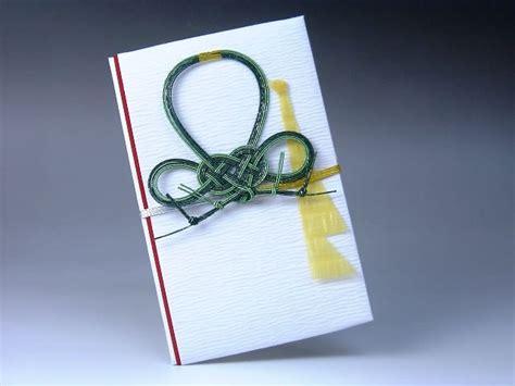 Sanrio Japan Shinkansen White Money Envelope 92 Best Japanese Gift Wrap N Mizuhiki Images On