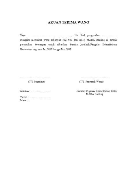 contoh surat akuan penerimaan bayaran gambarkatalucu co